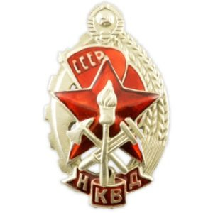 ussr-badge-nkvd-best-employee-of-fire-protection-1936-46-copy