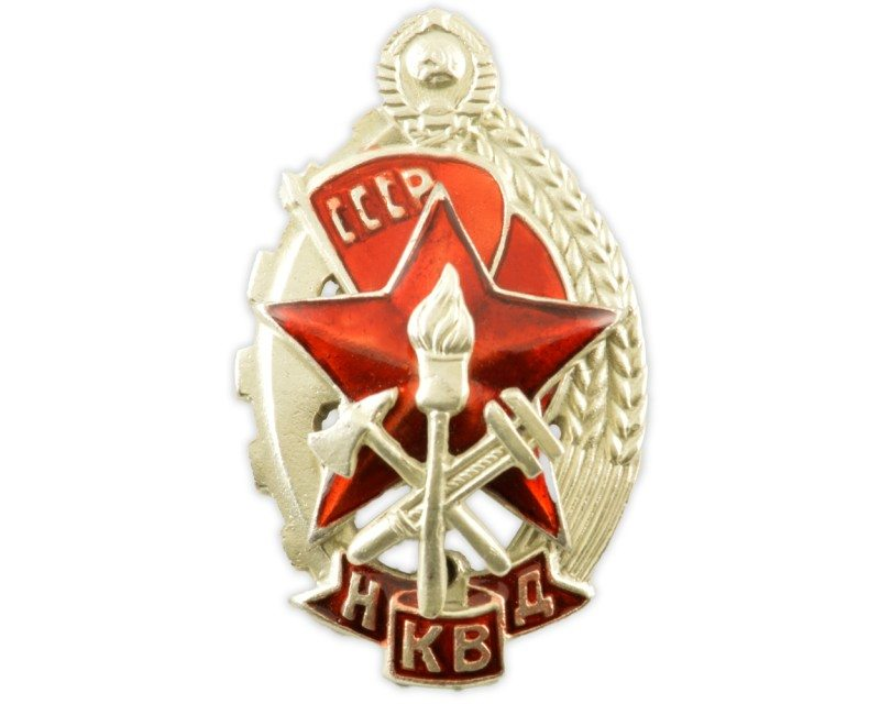 ussr badge nkvd best employee of fire protection 1936 46 copy