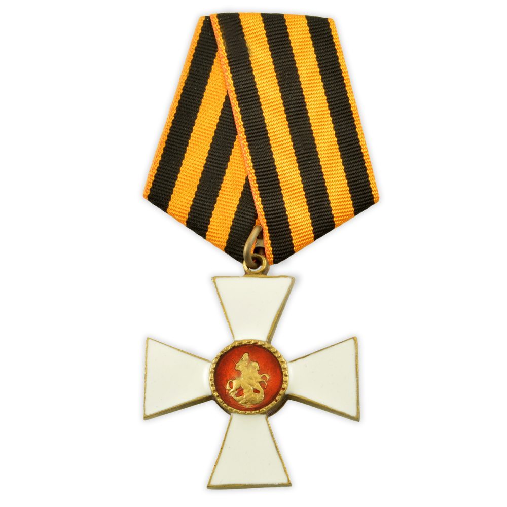 Officers Cross Of St George 3 Rd Degree Pre Revolutionary Russia